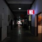 上海現代アートの発信地 莫干山路50号 倉庫群