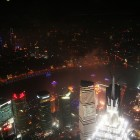 世界で一番高い展望台