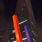 上海ワールドフィナンシャルセンターの外観