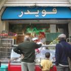 カイロのアイスクリーム屋