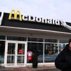 世界最北のマクドナルド