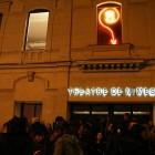 公演は毎日夜開かれる