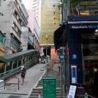 香港は坂が多い