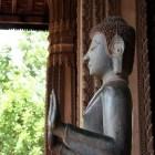 本殿にある仏像