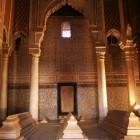 サアード朝の墳墓群