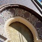 美しい王宮の正門