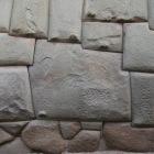 インカの職人技