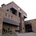 リマの国立博物館