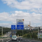 リスボンに向かう有料道路