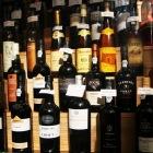 世界的に有名なポートワイン