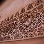 アラベスク模様のレリーフが素晴らしい