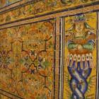 タペストリーの部屋の壁