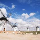 風車の町1