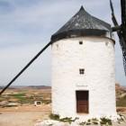 ここの風車も名前が付けられています