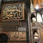 イスラム教のモスクになる