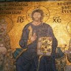 キリストと皇帝コンスタンティノス9世・ゾエ夫妻