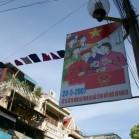 選挙のポスター